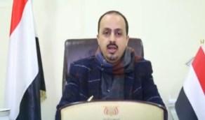 بالفيديو.. وزير الإعلام اليمني: مواقف المملكة سببًا في حفظ اليمن من الانهيار