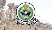 الحرس الوطني يعلن توفر وظائف شاغرة للرجال والنساء على بند التشغيل والصيانة