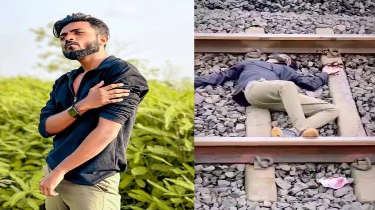 شاب ينشر فيديو مفبرك لانتحاره أسفل عجلات القطار بسبب فتاة