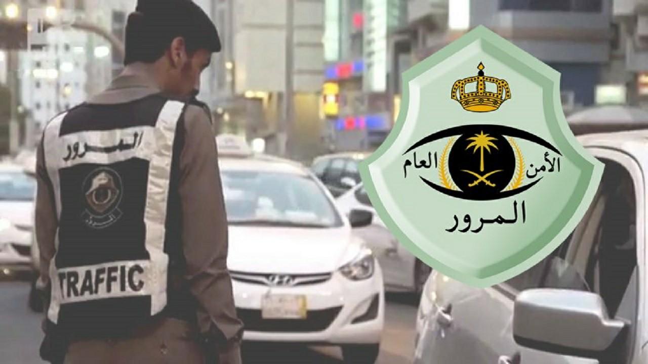 المرور يكشف عن شروط تسجيل المركبة باسم شخص لا يحمل رخصة قيادة