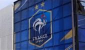 اجتماع مرتقب لمناقشة خروج المنتخب الفرنسي من يورو 2020
