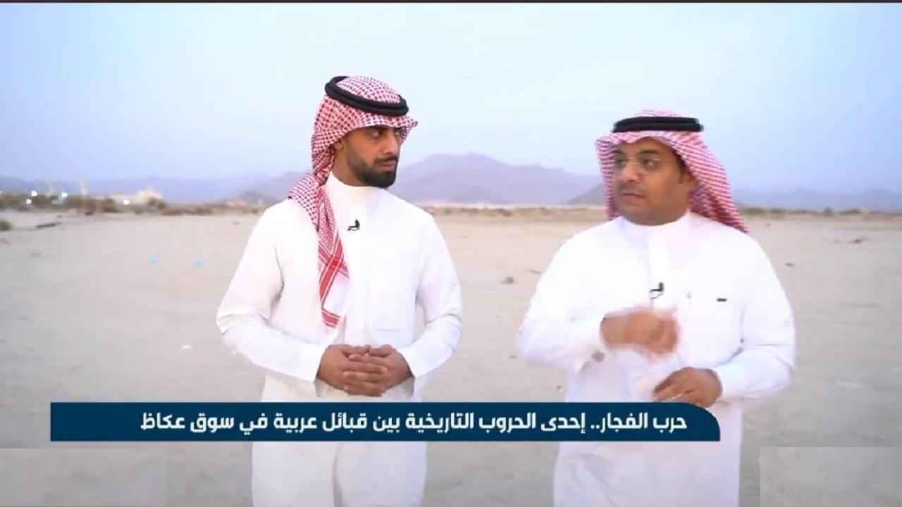 بالفيديو.. قصة حرب الفجار والقبائل المشاركة فيها وأسبابها