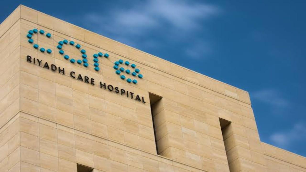 وظائف شاغرة في الشركة الوطنية للرعاية الطبية