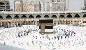 إيقاف تصريح تأدية الصلاة بالمسجد الحرام