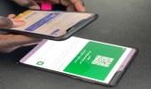 بالفيديو.. تطبيق توكلنا يُسهّل إجراءات مستخدميه في فرنسا
