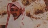 قصة اختفاء طيار سعودي في الكويت منذ 30 عامًا