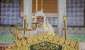 خطبة صلاة عيد الأضحى المبارك بالمسجد النبوي الشريف