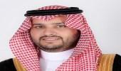 """الأمير تركي بن محمد بن فهد يعايد أيتام ويتيمات جمعية """"بناء"""" بنصف مليون ريال"""
