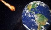 كويكب ضخم يندفع باتجاه الأرض اليوم