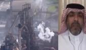 """مستشار بشؤون الطاقة: تضحيات المملكة قادت """"أوبك"""" لإقرار أكبر تخفيض في تاريخها"""