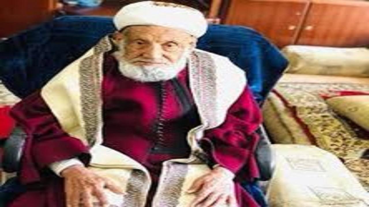 وفاة مفتي اليمن السابق محمد بن إسماعيل العمراني