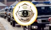 شرطة مكة: القبض على 5 مواطنين ومخالف لنظام أمن الحدود لإرتكابهم عددًا من الجرائم