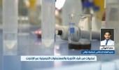بالفيديو.. تحذيرات من شراء الأدوية والمستحضرات التجميلية عبر الإنترنت