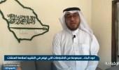 بالفيديو.. مختص: كود البناء السعودي لايرفع من سعر البناء