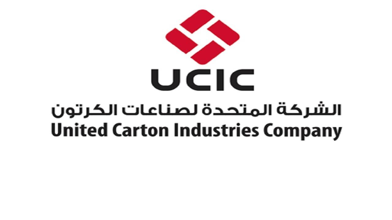 8 وظائف شاغرة بالشركة المتحدة لصناعة الكرتون في جدة