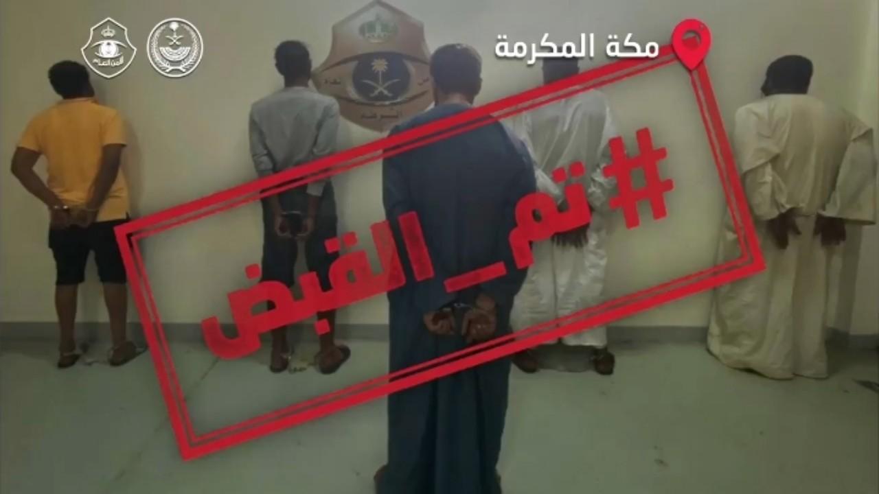 """""""الأمن العام"""" يكشف عن قائمة المقبوض عليهم في عدة جرائم بالمملكة"""