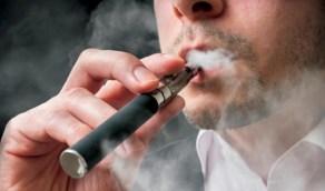 التدخين الإلكتروني أكثر فتكًا بالرئة ويسبب الربو