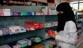 إعفاء الصيدليات من طباعة التسعيرة على عبوات الأدوية