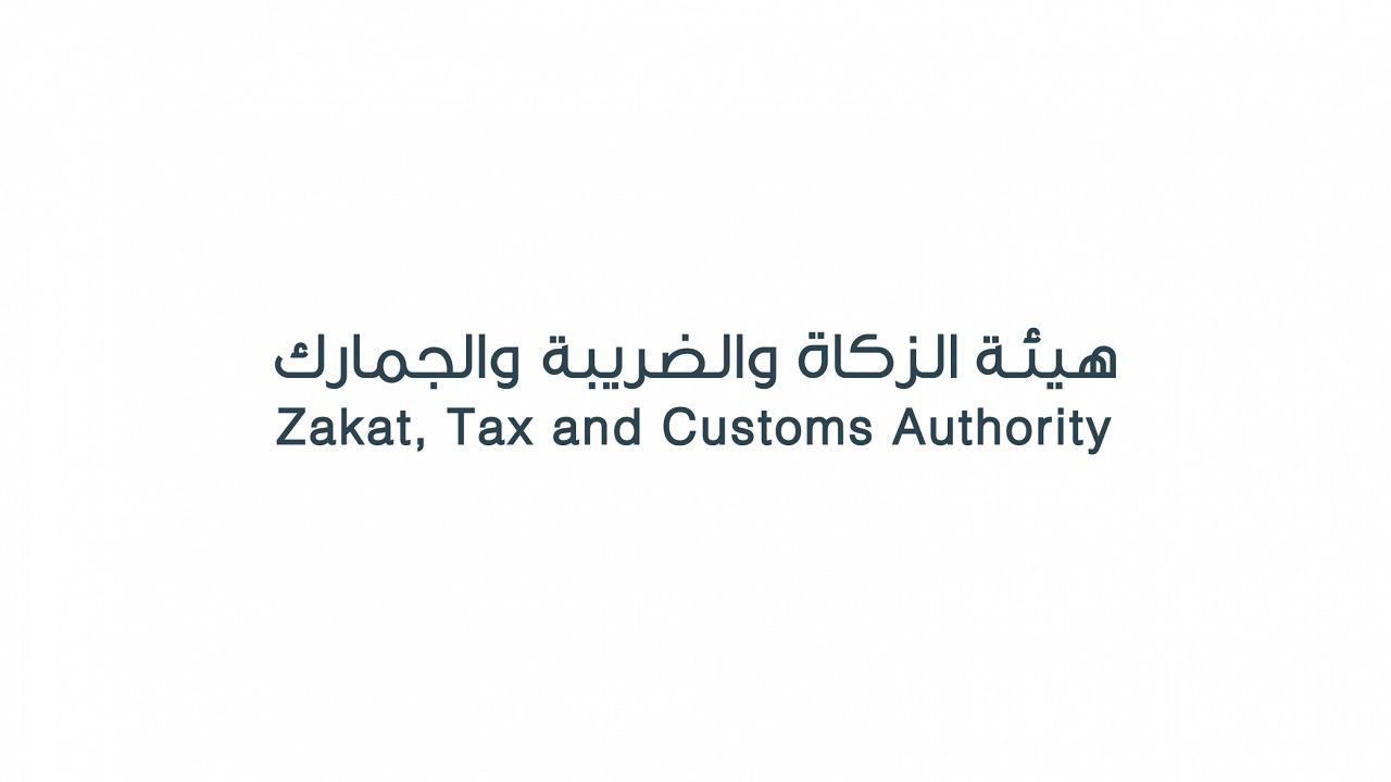 بالفيديو.. خطوات التعديل على إقرارات ضريبة القيمة المضافة