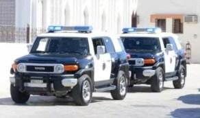القبض على شخصين ارتكبا جرائم احتيال على كبار السن في مكة