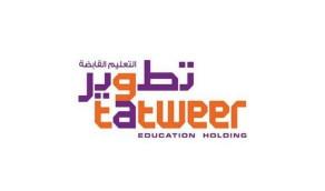 شركة تطوير التعليم القابضة توفر وظائف شاغرة