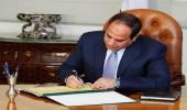 """الرئيس المصري يصادق على قانون فصل """"الإخوان"""" من وظائفهم"""