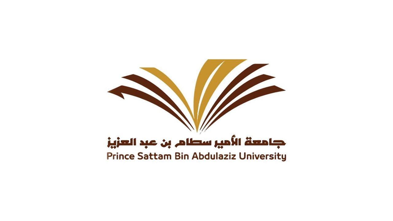 جامعة الأمير سطام تعلن عن وظائف شاغرة
