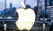 """بالصور.. """"الأمن السيبراني"""" يحذر من ثغرة أمنية في منتجات """"Apple"""""""