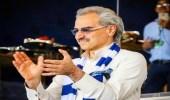 الأمير الوليد بن طلال يتكفل بصفقة بيريرا