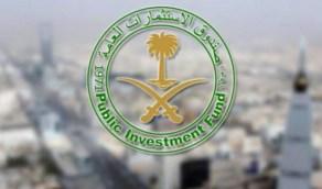 وظائف إدارية شاغرة في صندوق الاستثمارات العامة