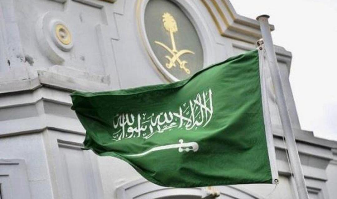سفارة المملكة تنبه المواطنين بتعديل توقيت حظر التجول بتونس