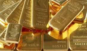 مجلس الذهب العالمي: المملكة من الدول التي تتحكم في ذهب العالم