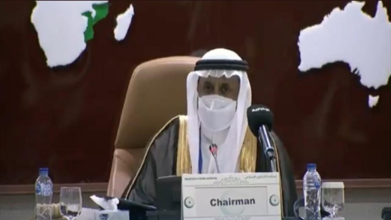 بالفيديو.. المملكة تترأس مؤتمر منظمة التعاون الإسلامي حول أفغانستان