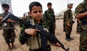 بالفيديو.. ميليشيا الحوثي تزج بمئات الأطفال في معسكراتها وتلقنهم الأفكار الطائفية