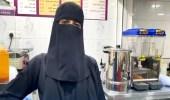 بالفيديو.. مواطنة تروى تجربة ترك وظيفتها وافتتاح كافتيريا تعمل فيها بنفسها