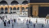 الإعلان عن موعد استقبال طلبات العمرة من مختلف دول العالم