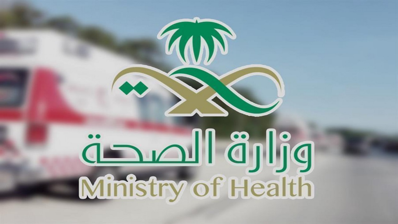 صحة نجران تعلن عن وظائف طبية وصحية شاغرة بنظام التعاقد المؤقت