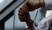 سجن مواطن لزواجه عرفيًا وإقامة علاقة محرمة في مكة