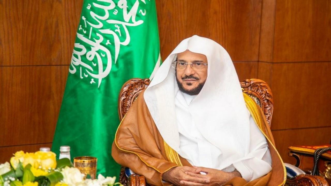 وزير الشؤون الإسلامية يصدر تعميما بشأن خطبة الجمعة القادمة