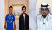 الصويلحي : الهلال يتفاوض مع القادسية لجلب لاعب محلي