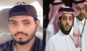 آل الشيخ يتفاعل مع حالة مواطن فقد عينه وعمله