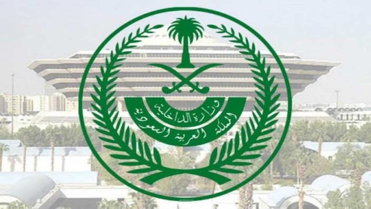 القصاص لمقيم أطلق النار على مواطن بمحافظة جدة