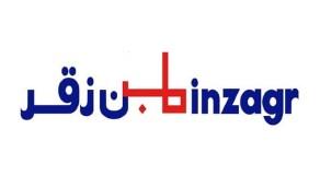 شركة بن زقر تعلن عن توفر وظيفة شاغرة بخميس مشيط