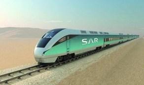 """وظائف إدارية شاغرة في شركة الخطوط الحديدية السعودية """"سار"""""""