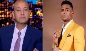 تغريم عمرو أديب 10 آلاف جنيه بسبب سب وقذف محمد رمضان