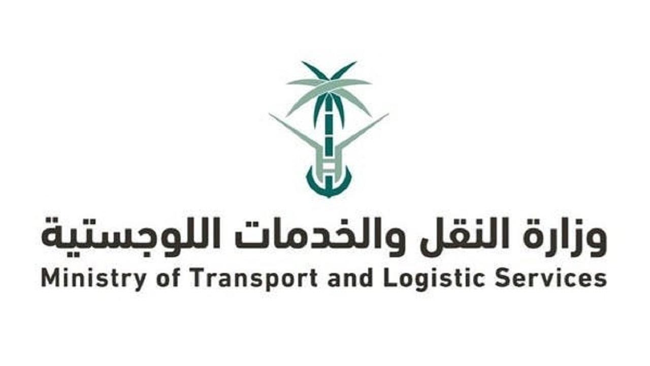 وزارة النقل والخدمات اللوجستية تبدأ في معالجة طريق أبو حدرية
