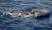 مصرع 11 شابًا مصريًا واختطاف 50 خلال هجرتهم عبر ليبيا