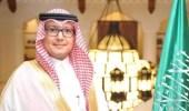 رفع تعليق القدوم المباشر إلى المملكة للمحصنين بجرعتين من الدول المعلق القدوم منها
