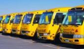 أمن الطرق يحذر من عدم التقيد بالتعليمات المنظمة للنقل المدرسي