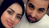 أميرة الناصر تعرض على زوجها العمل لديها سائق مقابل منحه 100 ألف ريال